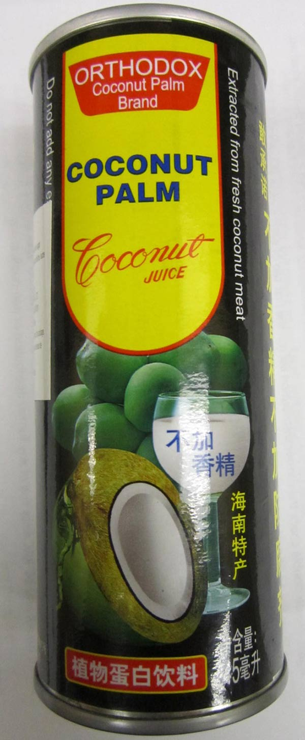 « Coconut Palm Coconut Juice » - 245 ml