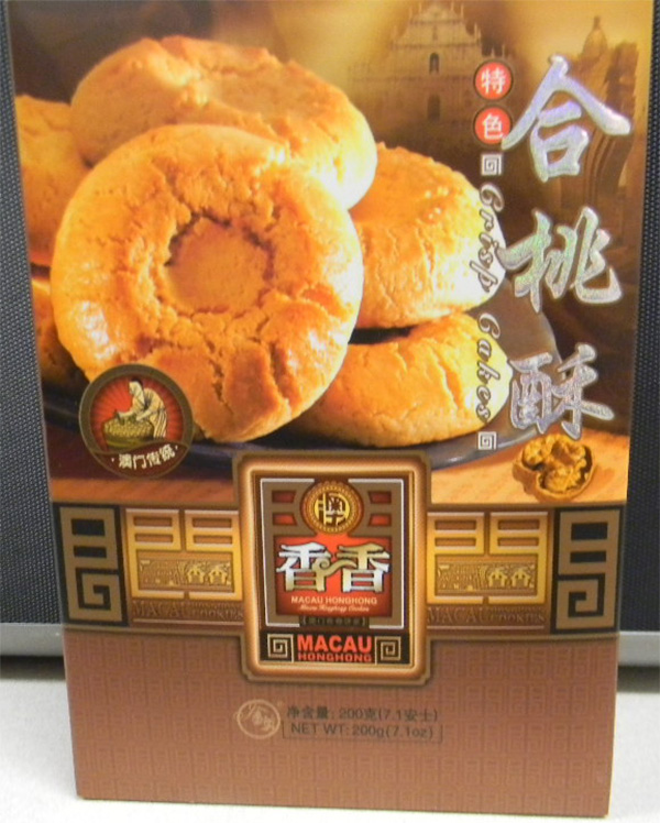 Macau Honghong: Crisp Cakes Walnut Cracker - 200 grams