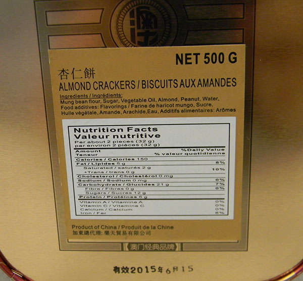 Almond Cracker - 500 grams