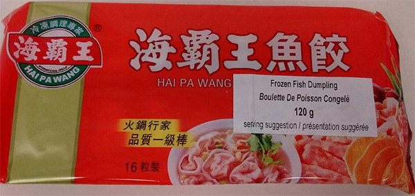 Hai Pa Wang: Frozen Fish Dumpling - 120 grams