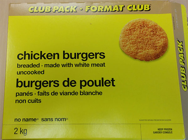 no name Chicken Burgers - 2 kilograms
