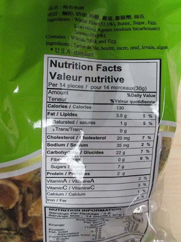 Fried Cookie - Seaweed - nutrition facts