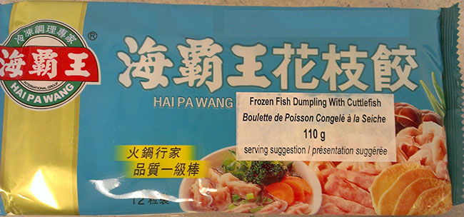 Hai Pa Wang - Frozen Fish Dumpling with Cuttlefish - 110 gram - front