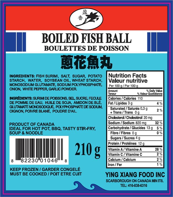 Boiled Fish Ball - 210 grams