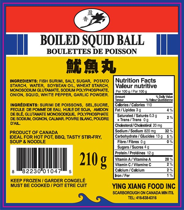 Boiled Squid Ball - 210 grams