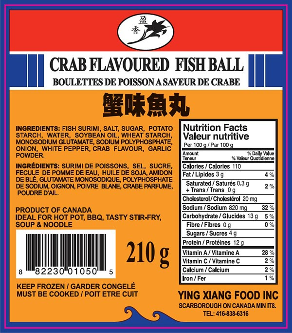 Crab Flavoured Fish Ball - 210 grams