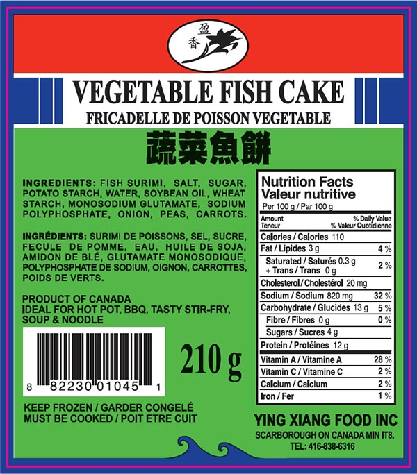 Vegetable Fish Cake - 210 grams