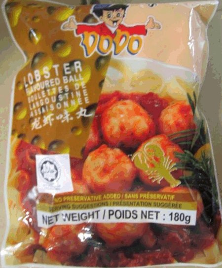 Dodo - Lobster Flavoured Ball