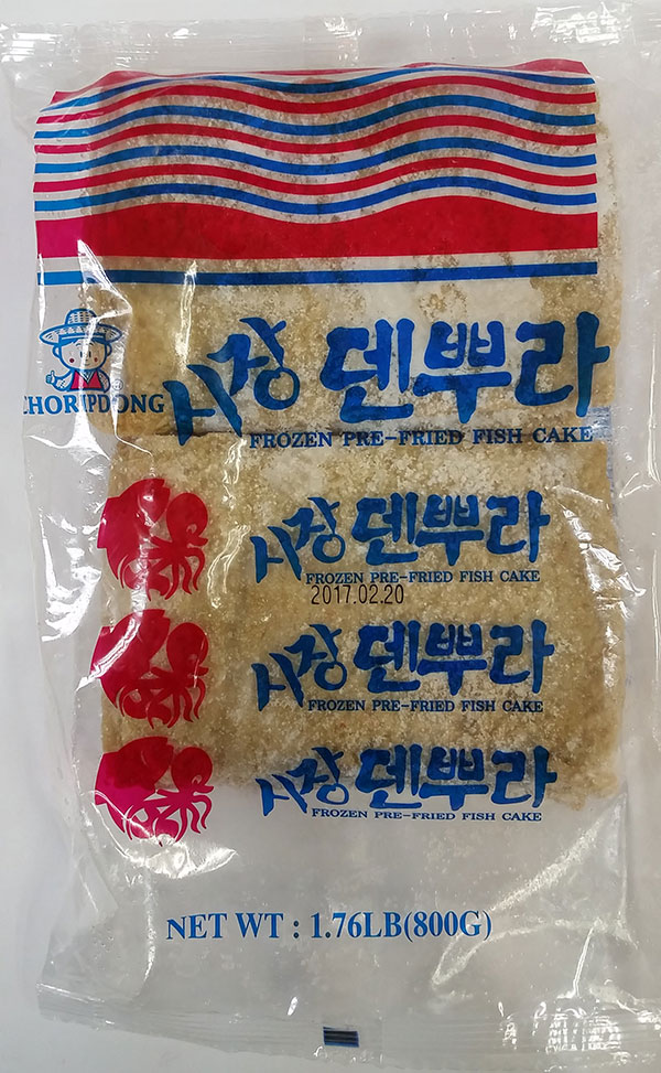 ChoripDong - Frozen Pre-Fried Fish Cake - 800 gram