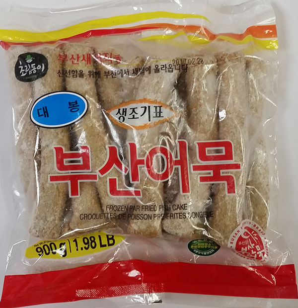 ChoripDong - Frozen Pre-Fried Fish Cake - 900 gram