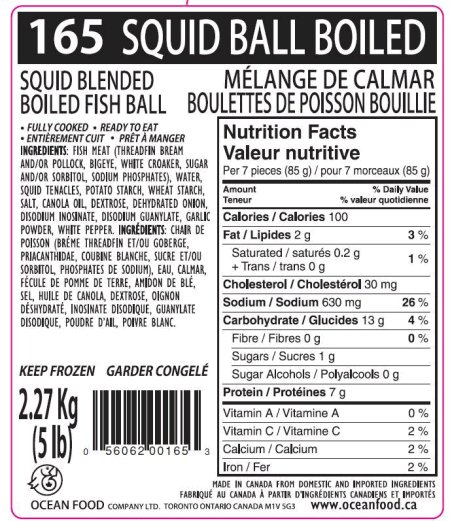 Squid Ball Boiled Squid Blended Boiled Fish Ball