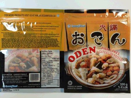 Oden Fish Cakes With Soup Stock - 300 grams