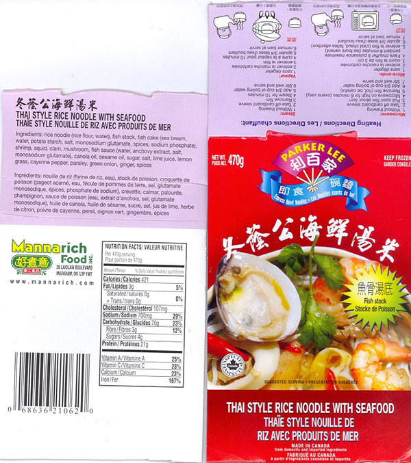 Parker Lee - Thai Style Rice Noodle with Seafood - 470 gram