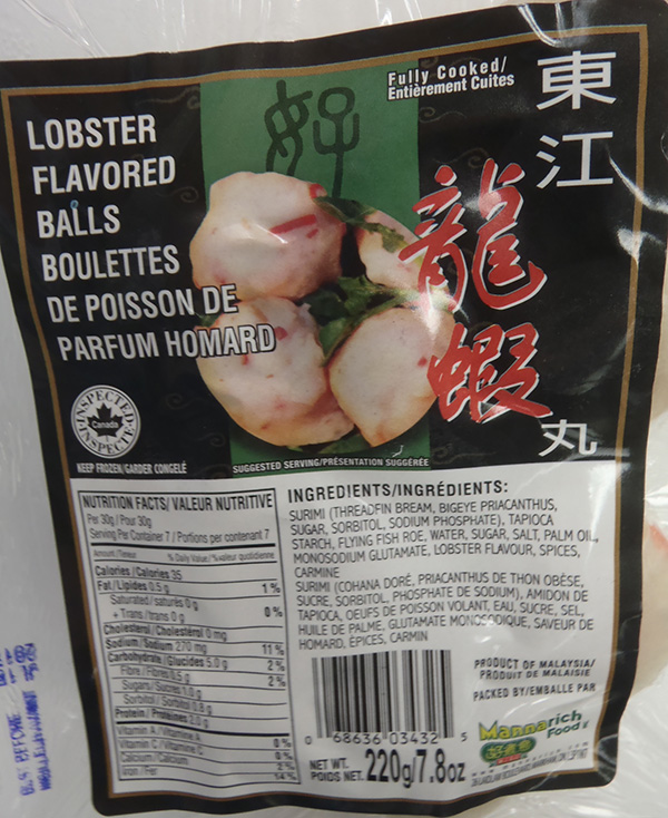 Mannarich Food: Lobster Flavored Balls - 220 grams