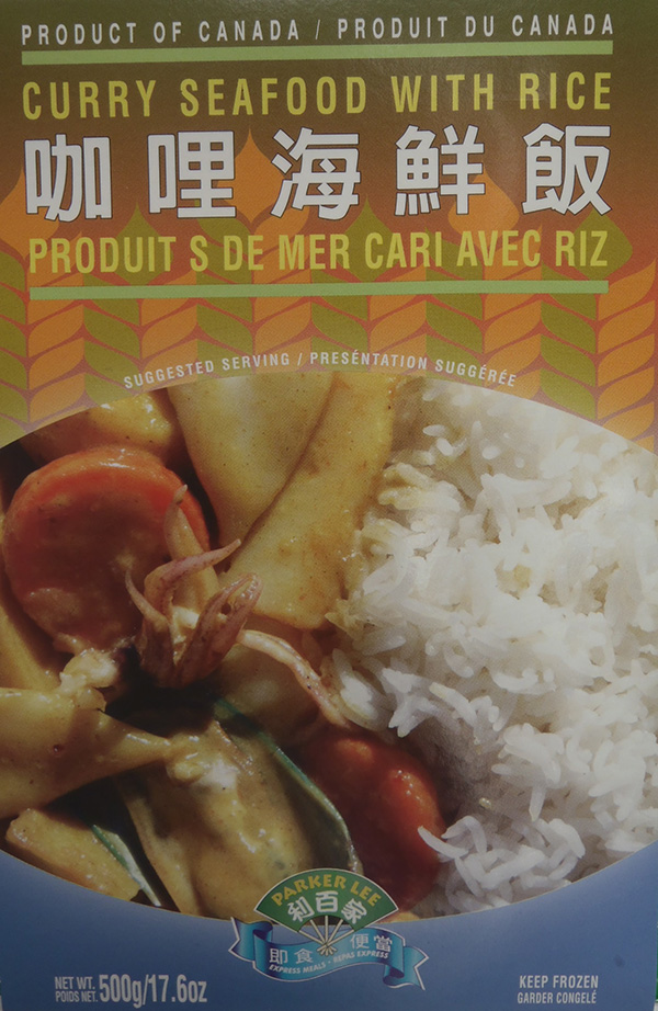 Parker Lee: Curry Seafood with Rice - 500 grams