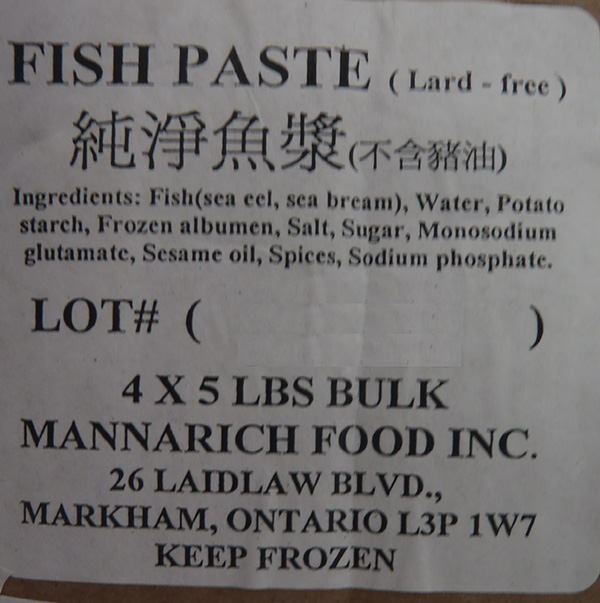 Mannarich Food: Fish Paste - 5 pounds