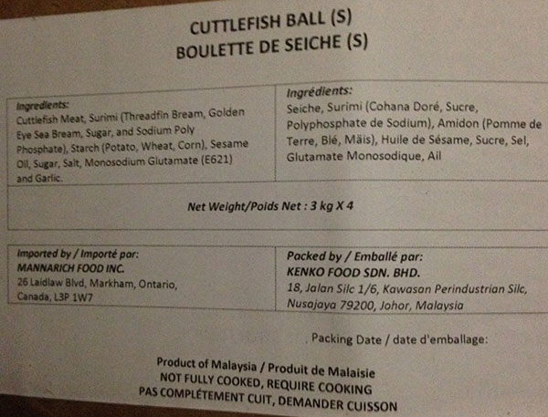 Mannarich Food - Cuttlefish Ball (S) - 4 x 3 kilogram