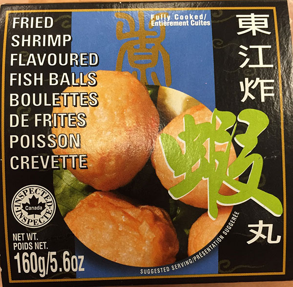 Mannarich Food - Fried Shrimp Flavoured Fish Balls - 160 gram