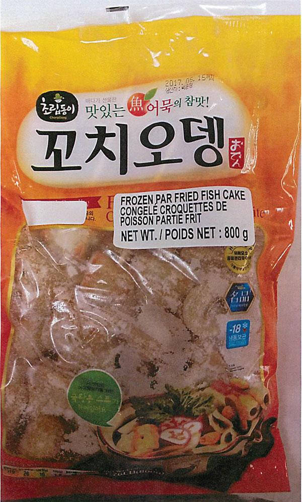 Choripdong - Frozen Par Fried Fish Cake