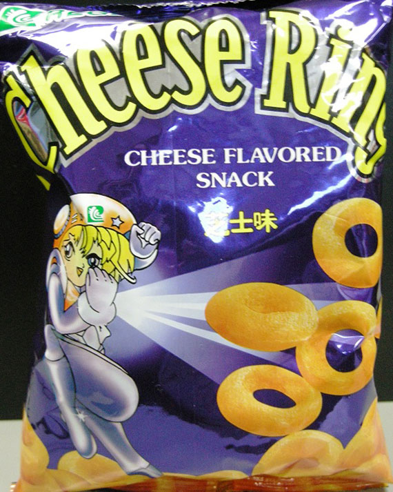 Cheese Ring – Cheese Flavored Snack - 60 grams