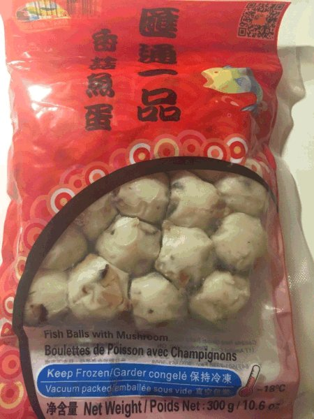 Fish Balls with Mushroom - 300 grams