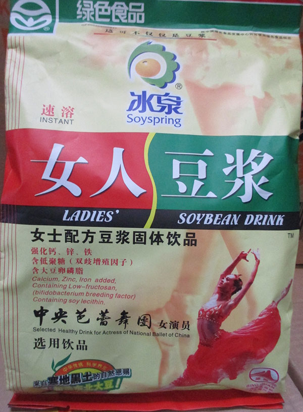 Soyspring - Ladies' Soybean Drink - front