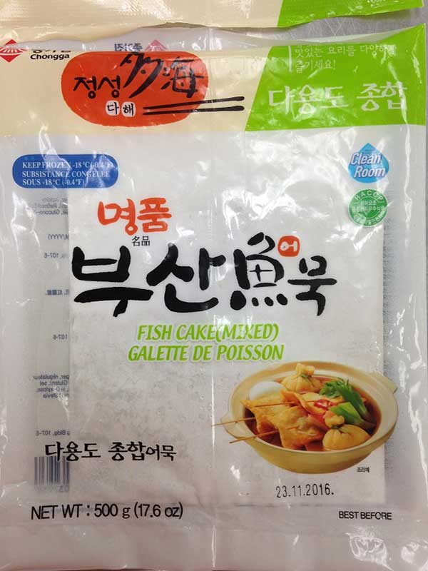 Fish Cake (mixed) - 500 g