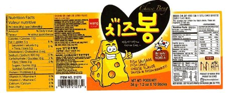 Cheese Bong Fish Sausage Cheese Flavor