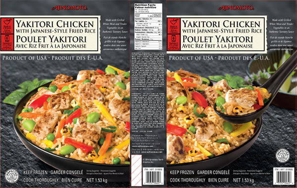 Yakitori Chicken with Japanese-Style Fried Rice - 1.53 kilograms
