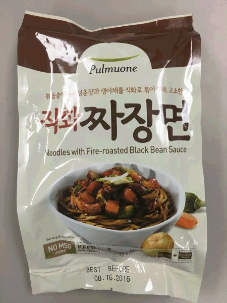 Noodles with Fire-Roasted Black Bean Sauce