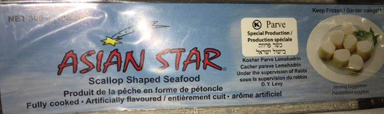 Asian Star - Scallop Shaped Seafood