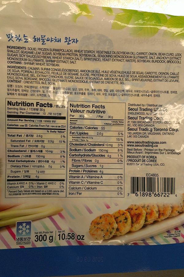 Choripdong	 - Seafood Mix Pancake (Nutrition Facts)