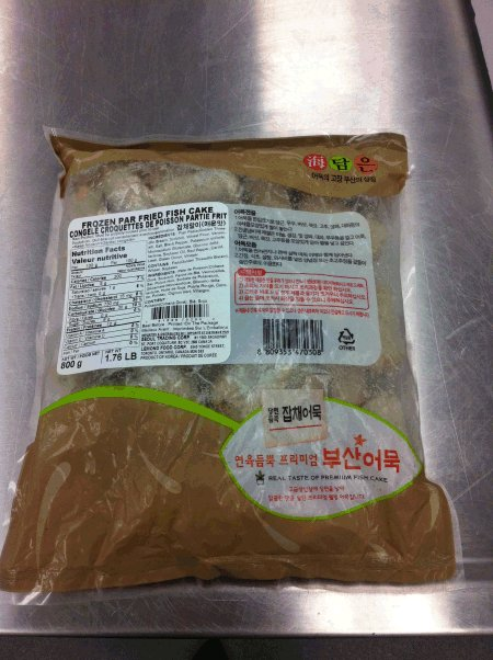 Frozen Par Fried Fish Cake - back of package