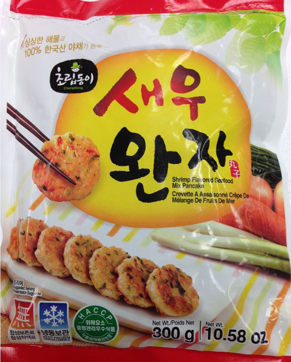 Shrimp Flavored Seafood Mix Pancake - 300 gram