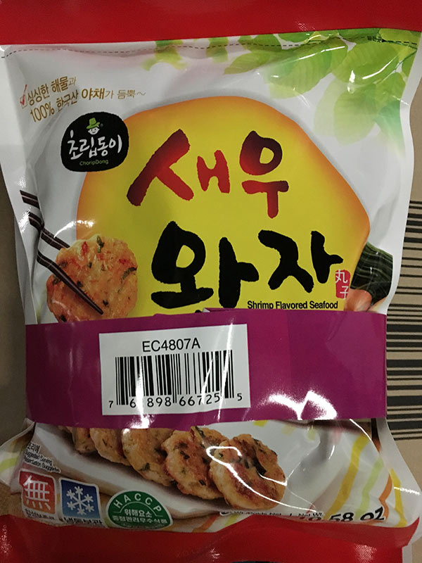 Shrimp Flavored Seafood Mix Pancake - 2 x 300 gram