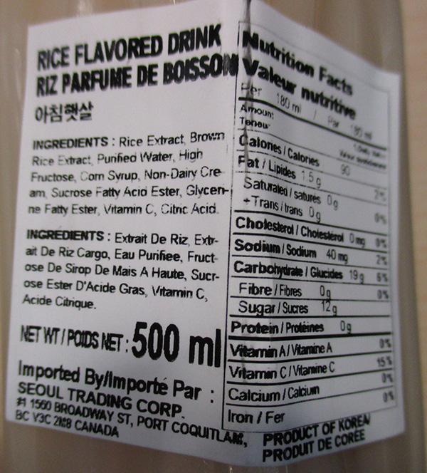 Woongjin Morning Rice: Rice Flavored Drink - 500 millilitre