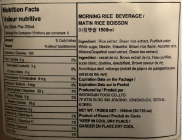 Woongjin - Morning Rice Beverage - 1500 millilitre