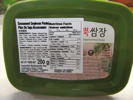 Seasoned Soybean Paste (Seasoned Bean Paste) - 200 grams - information