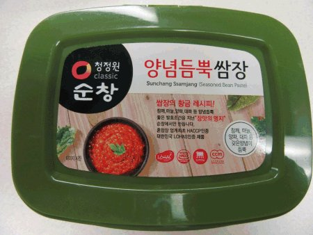 Seasoned Soybean Paste (Seasoned Bean Paste) - 500 grams - top