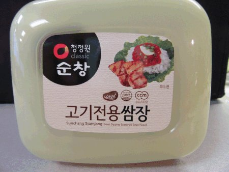 Seasoned Soybean Paste (Meat Dipping Seasoned Bean Paste) - 900 grams - top