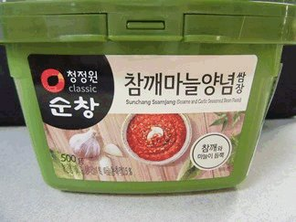 Seasoned Soybean Paste (Sesame and Garlic Seasoned Bean Paste) - 500 grams