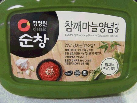 Seasoned Soybean Paste (Sesame and Garlic Seasoned Bean Paste) - 1 kilogram - top
