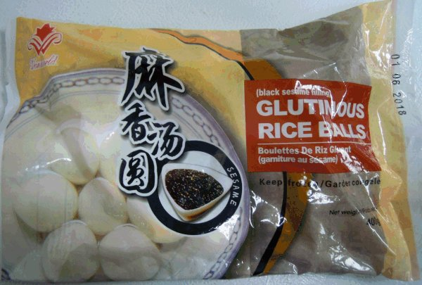 Glutinous Rice Balls (Black Sesame Filling)