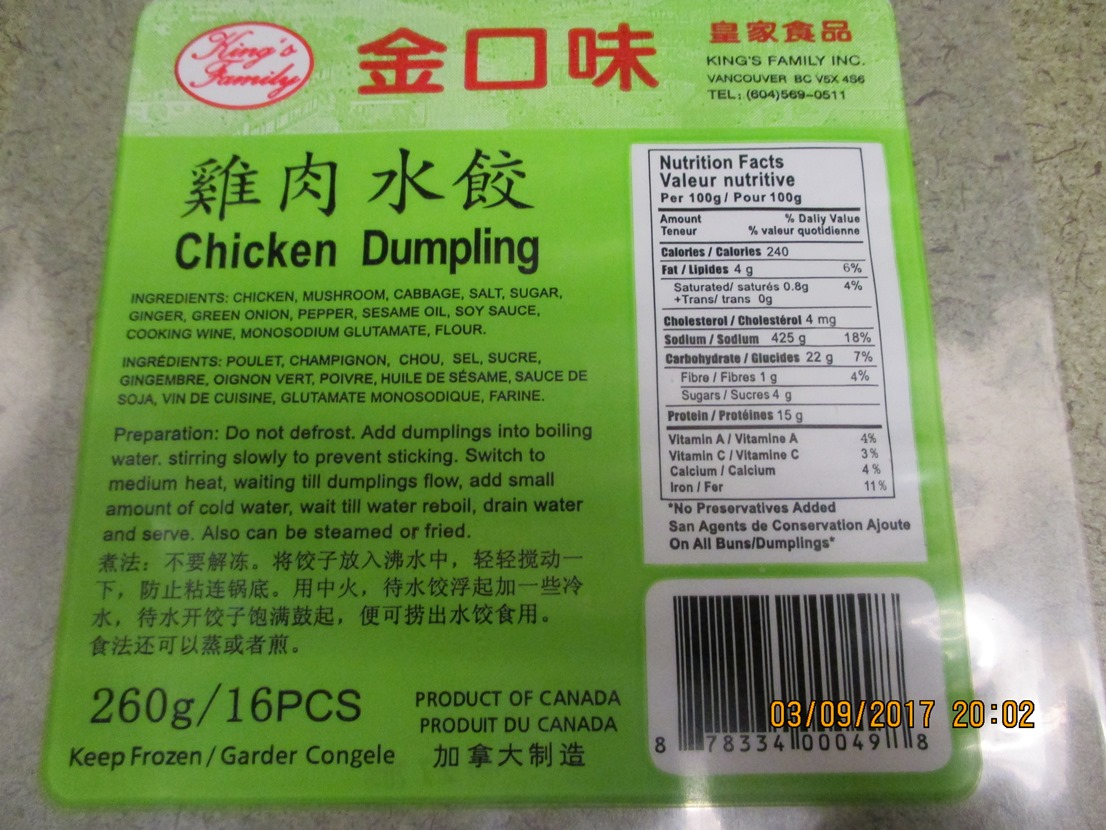 Chicken Dumpling 260 grams
