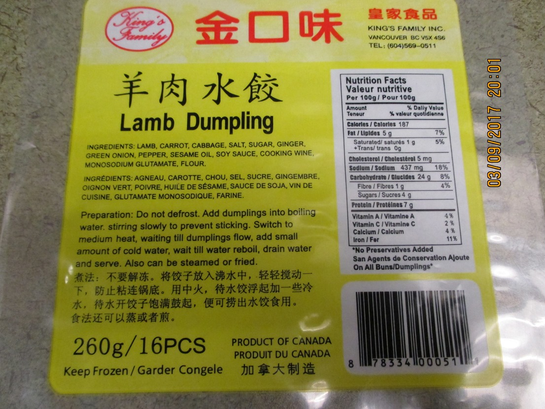 Lamb Dumpling 260 grams