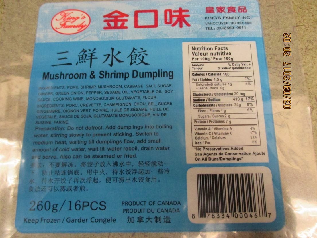 Mushroom and Shrimp Dumpling 260 grammes