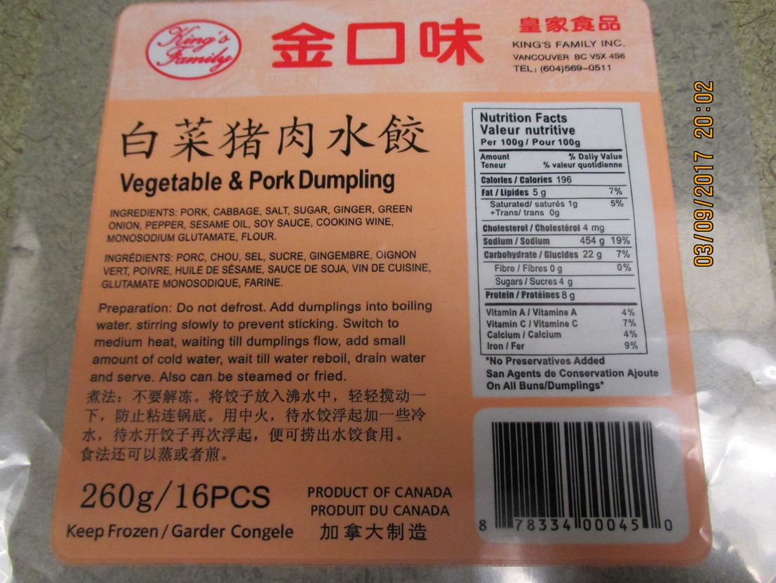 Vegetable and Pork Dumpling 260 grammes