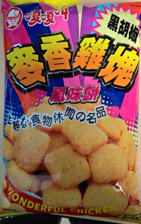 Hsia Hsia Chiao - Artificial Chicken flavor Corn Chip - front