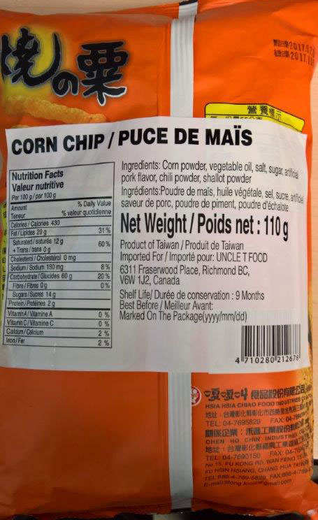 Various Imported Corn Snacks Recalled Due To Undeclared Peanut