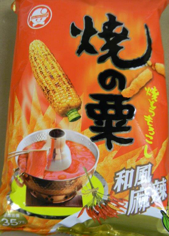Hsia Hsia Chiao - Corn Chip with Chili flavor - front